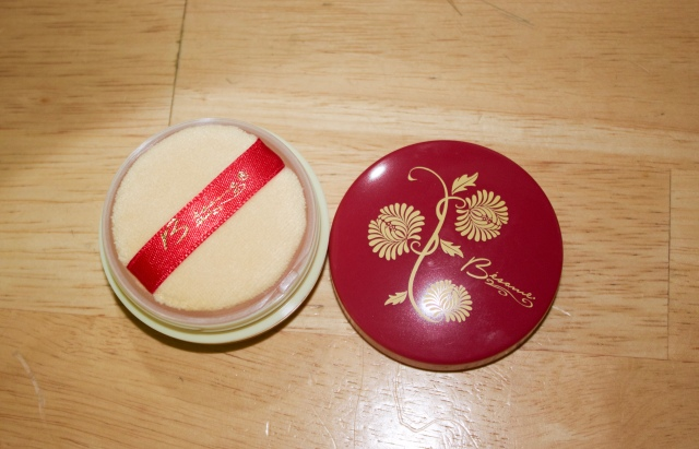 Besame Cosmetics Brightening Setting Powder
